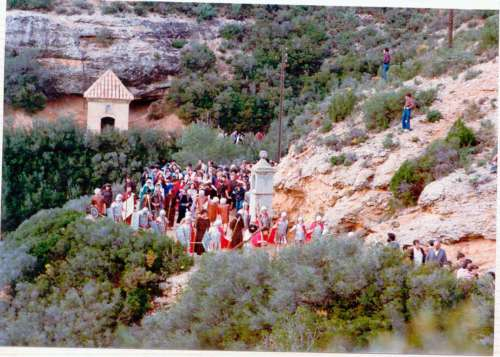 1981 Vía Dolorosa.
