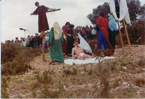1987 Piedad